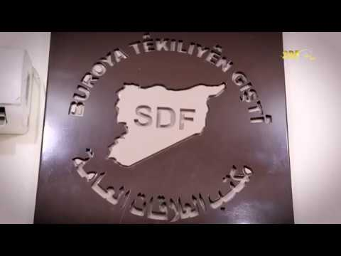 Office of Public Relations in SDF