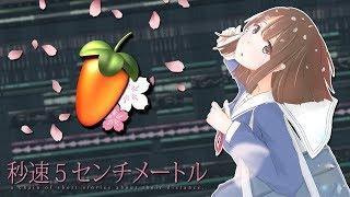 How I make Japanese Chill & Sad Anime Song thumbnail