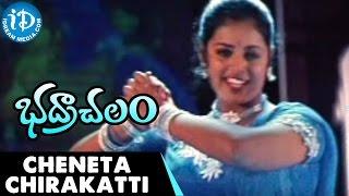 Bhadrachalam Movie - Cheneta Chirakatti Video Song || Srihari || Sindhu Menon || Nimmala Shankar