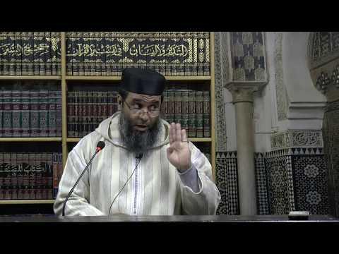 المجلس السادس شرح ألفية ابن مالك في النحو والصرف