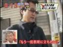 新井先生と盲導犬マーリン【1/2】