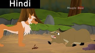 Wolf And The Donkey - Aesop's Fables In Hindi - Animated/Cartoon Tales For Kids