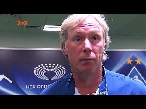 """ПРОФУТБОЛ: """"Я не відходив далеко від футболу"""": чому Динамо спромоглося лише на нічию 1:1 з Олімпіком"""