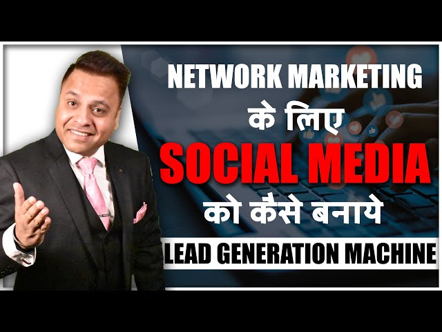 Network Marketing के लिये Social Media Platform कैसे चुने Jatin Arora  Grow With Network Marketing