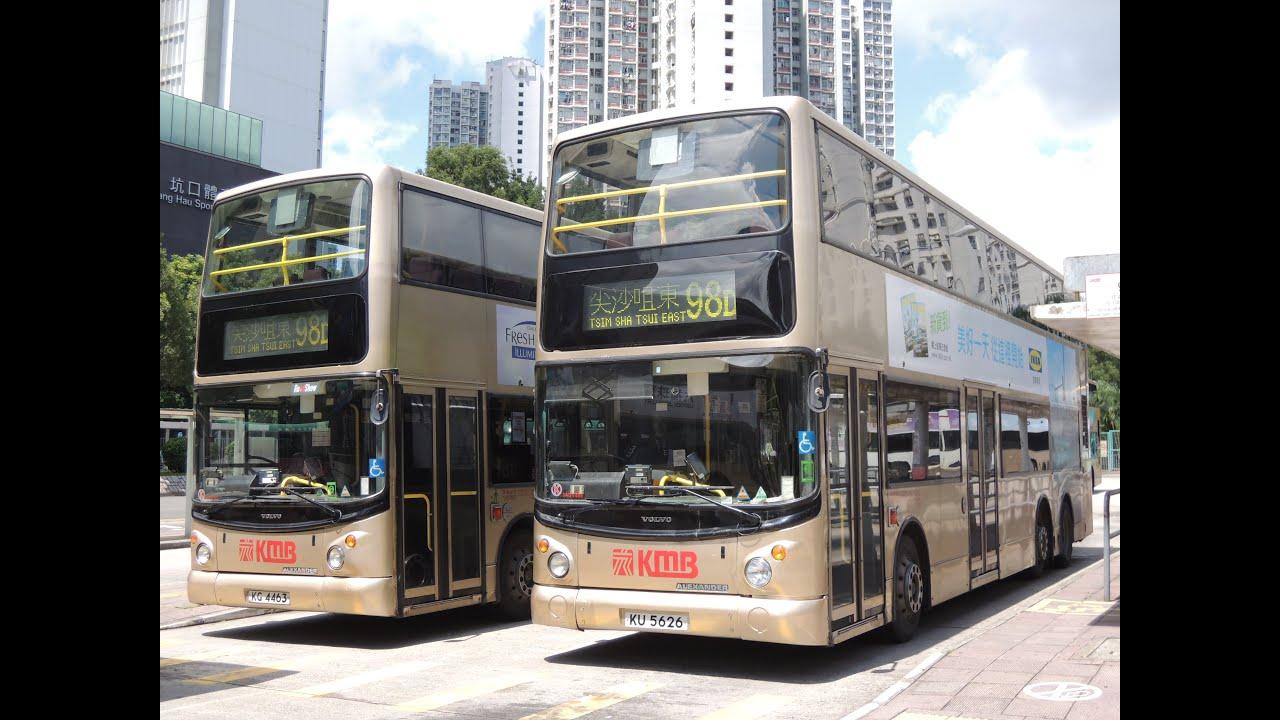 Hong Kong Bus KMB 3ASV469 @ 98D 九龍巴士 Volvo Super Olympian 坑口北 - 尖沙咀東 - YouTube
