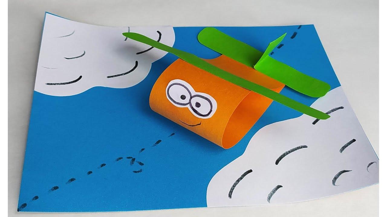 Самолет. Аппликация из цветной бумаги. Поделки для детей 7, 8, 9, 10 и 11 лет.
