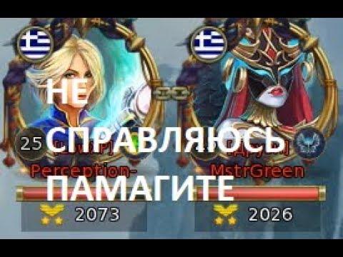 видео: ПОЧТИ ЭКСПЕРТ В СПОРАХ С 2к (МАГ) prime world
