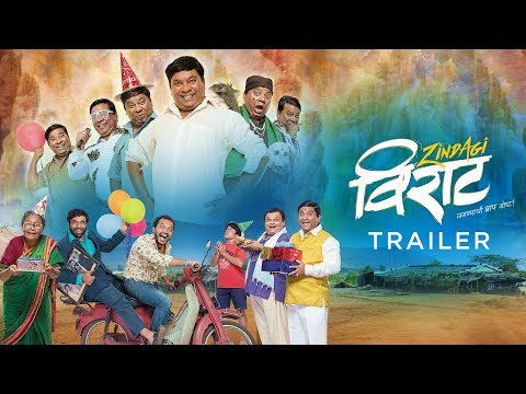zindagi VIRAT Trailer | Kishor Kadam | Bhau Kadam | Om Bhutkar