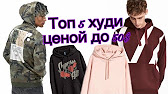 ЭЛЕКТРО ТОНИРОВКА, ЗА КОТОРУЮ ВАС НЕ ОШТРАФУЕТ ГИБДД. - YouTube