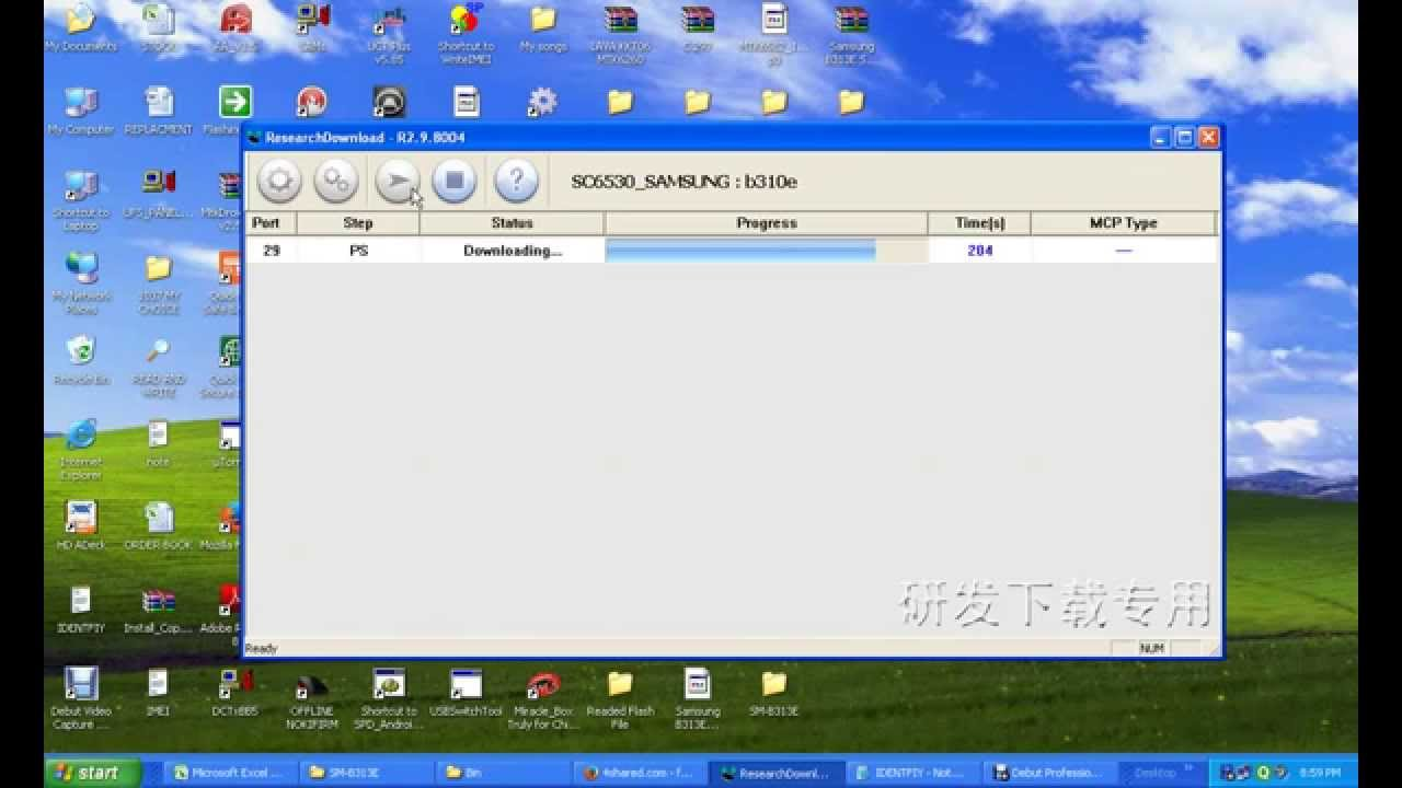Samsung Sm B313e: How To Software Or Flashing In Samsung Metro SM B313E/D By