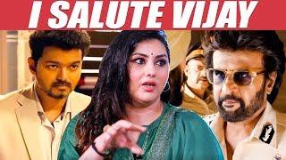 ரஜினிக்கு பதிலா நானா - நமிதா ஷாக் | Vijay |  Bigil
