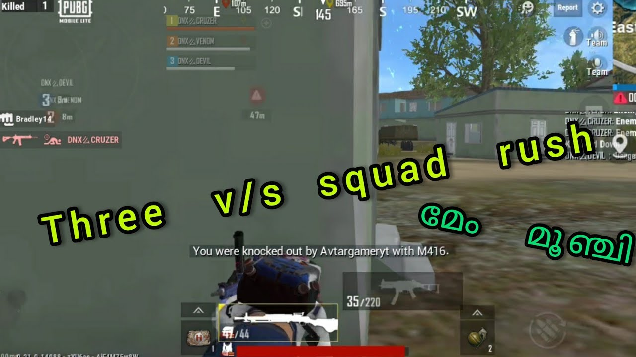 Download THREE VS SQUAD RUSH #PUBG MOBILE LITE# DNX GAMING