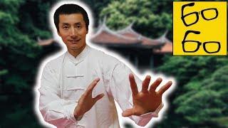 Тайцзицюань, цигун и туйшоу — оздоровительные практики ушу от мастера Хуана Тайчэна