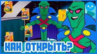 Teeny Titans GO! Figure👽Как открыть магазин марсианина👽
