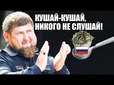 Жители России содержат