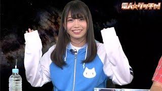 2018年8月15日に5thシングル「Eternal Star」リリースした亜咲花さんが...