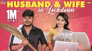 Husband & Wife in Lockdown Stayhome Create Withme | Narikootam | Tamada Media