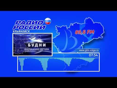 """Утренняя программа """"Будни"""" - 12.02.20"""