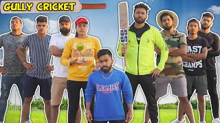 Gully Cricket | BakLol Video