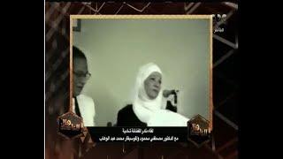 هنا العاصمة | شاهد...لقاء نادر للفنانة شادية مع الدكتور مصطفى محمود والموسيقار محمد عبد الوهاب