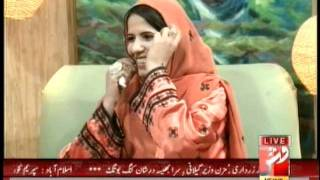 Repeat youtube video VSHEY SOHOB ( VSH NEWS ) With Marjan Azim Guest Aana Baloch Part 4 Of 4