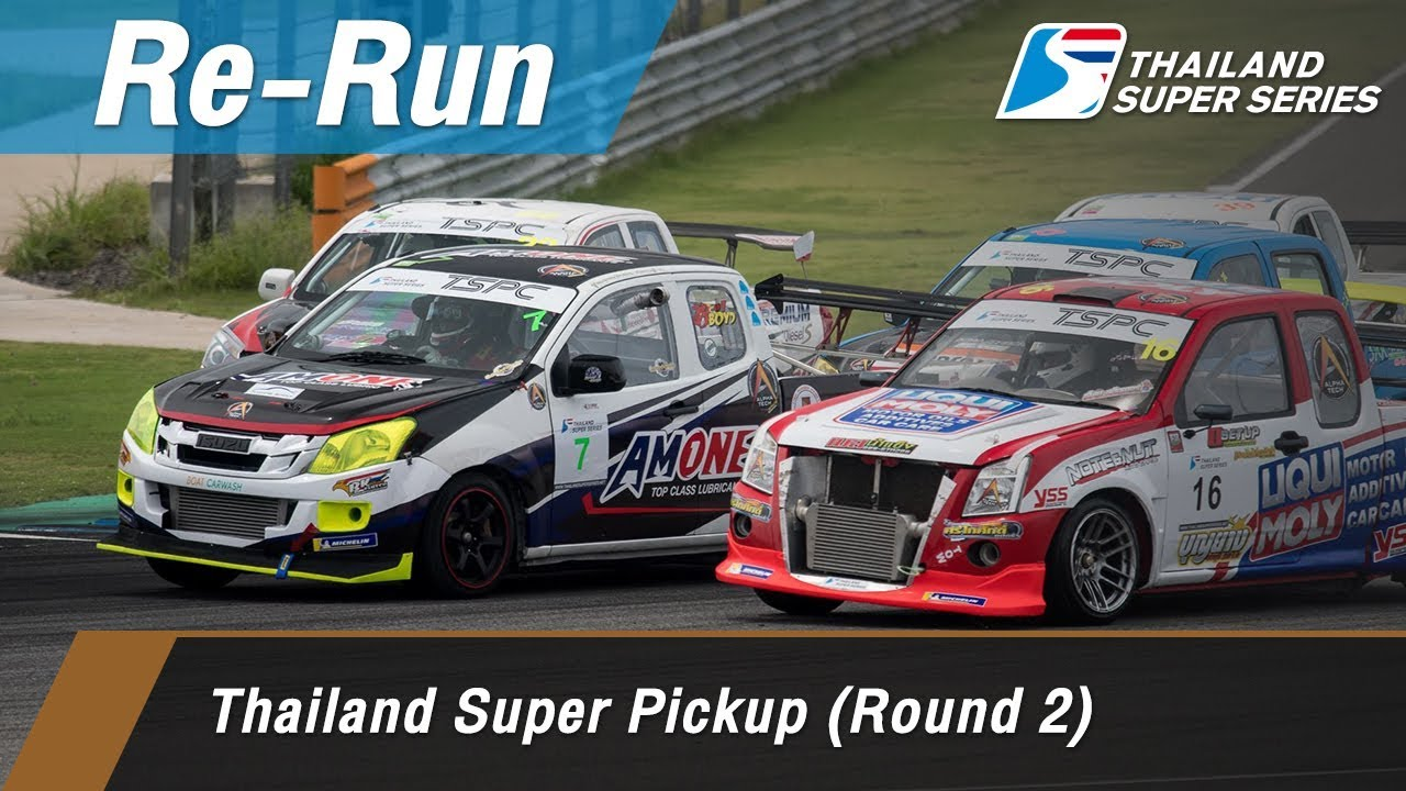 Thailand Super Pickup (Round 2) : Chang International Circuit, Thailand