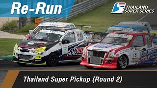 Thailand Super Pickup (Round 2) : Chang International Circuit, Thailand
