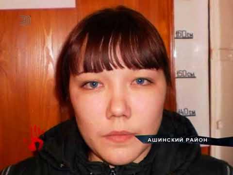 В Челябинской области пропала 26 летняя женщина