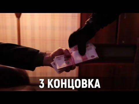 3 КОНЦОВКА // КОРОЧЕ ГОВОРЯ, ИГРА В РЕАЛЬНОЙ ЖИЗНИ // OneTwo // РомаГай