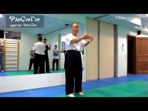 ФанСунГун. Чень Сян | 3 фильм