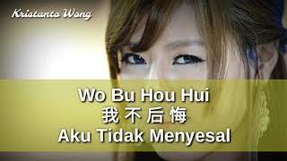 Wo Bu Hou Hui - 我不后悔 - 雨天 Yu Thian (Aku Tidak Menyesal)