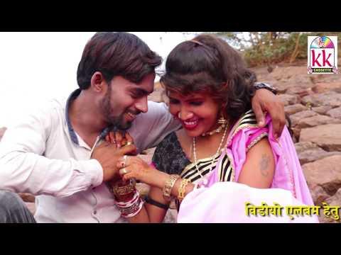 Cg Song-कैलाश साहू-Ja Mayaru Re-Kailash Sahu-New Hit Chhattisgarhi Geet- HD-Video-2018