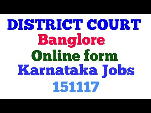 District Court Bangalore Recruitment 2017 For Peon, Stenographer, Typist's Jobs