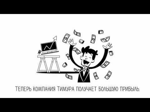 Создание сайта с нуля | Разработка и продвижение сайта. Урок 1
