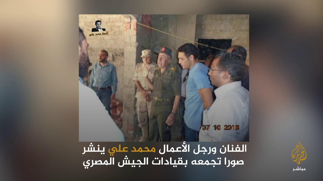 الفنان ورجل الأعمال #محمد_علي ينشر صورا تجمعه بقيادات الجيش المصري