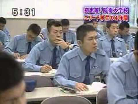 防衛大学の学生生活