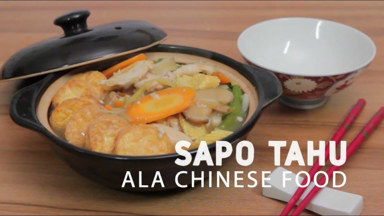 Resep Sapo Tahu Ala Restoran Chinese Food Youtube