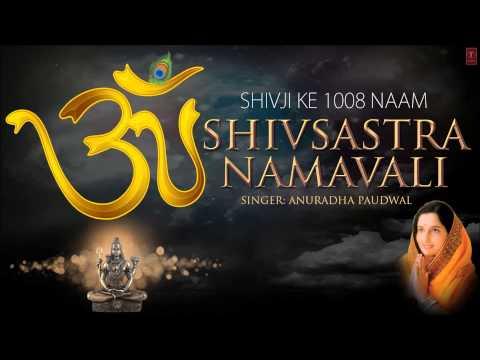 1008 Names of Lord Shiva By Anuradha Paudwal Full Audio Song juke Box I Shivsastra Namavali