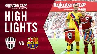 【ハイライト】ヴィッセル神戸vsFCバルセロナ|Rakuten CUP Supported by スカルプD