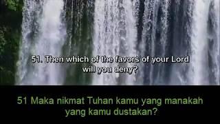 Surah Ar Rahman dan Terjemahnya