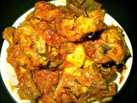 Chicken Kosha/Bengali Chicken Curry/Indian Chicken Curry