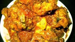 Chicken Kosha/Bengali Chicken Curry/Indian Chicken Curry