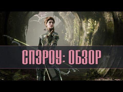 видео: paragon -  Спэрроу [sparrow] - Обзор Героя