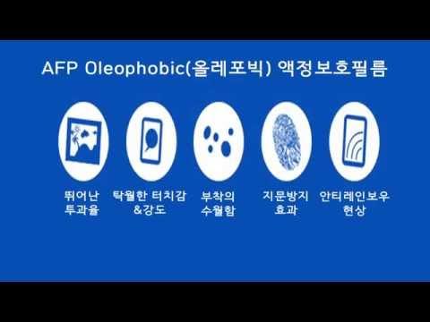 아이패드미니4 액정보호필름 부착영상
