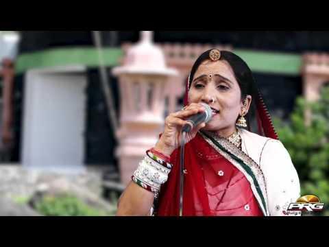 Sarita Kharwal New Song 2016 | Dhara Nagar...