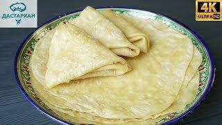 Обалденные Лепешки ИЗ НИЧЕГО ☆ Шелпек ☆ Казахская кухня