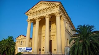 видео Музеи в Сочи