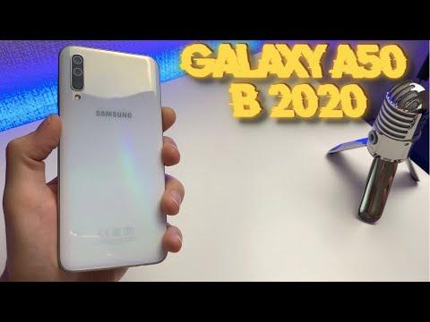 Samsung Galaxy A50 за 11к! ЛУЧШИЙ ЗА СВОИ ДЕНЬГИ