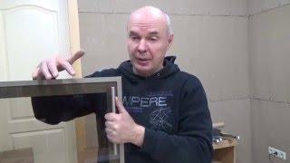 Установка ручки на стекло через алюминиевый рамочный профиль(, 2016-02-01T14:40:24.000Z)