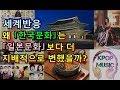 가수 백지영 음원사이트 1위에 대한 리스너들 반응 [이슈왕]